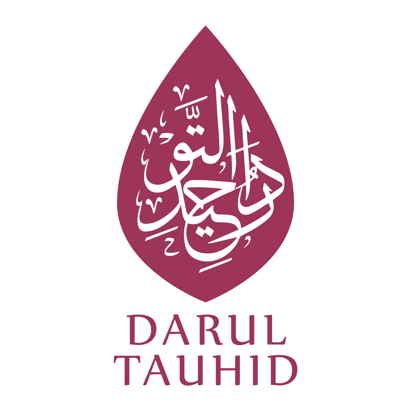 AKADEMI DARUL TAUHID | معهد دار التوحيد