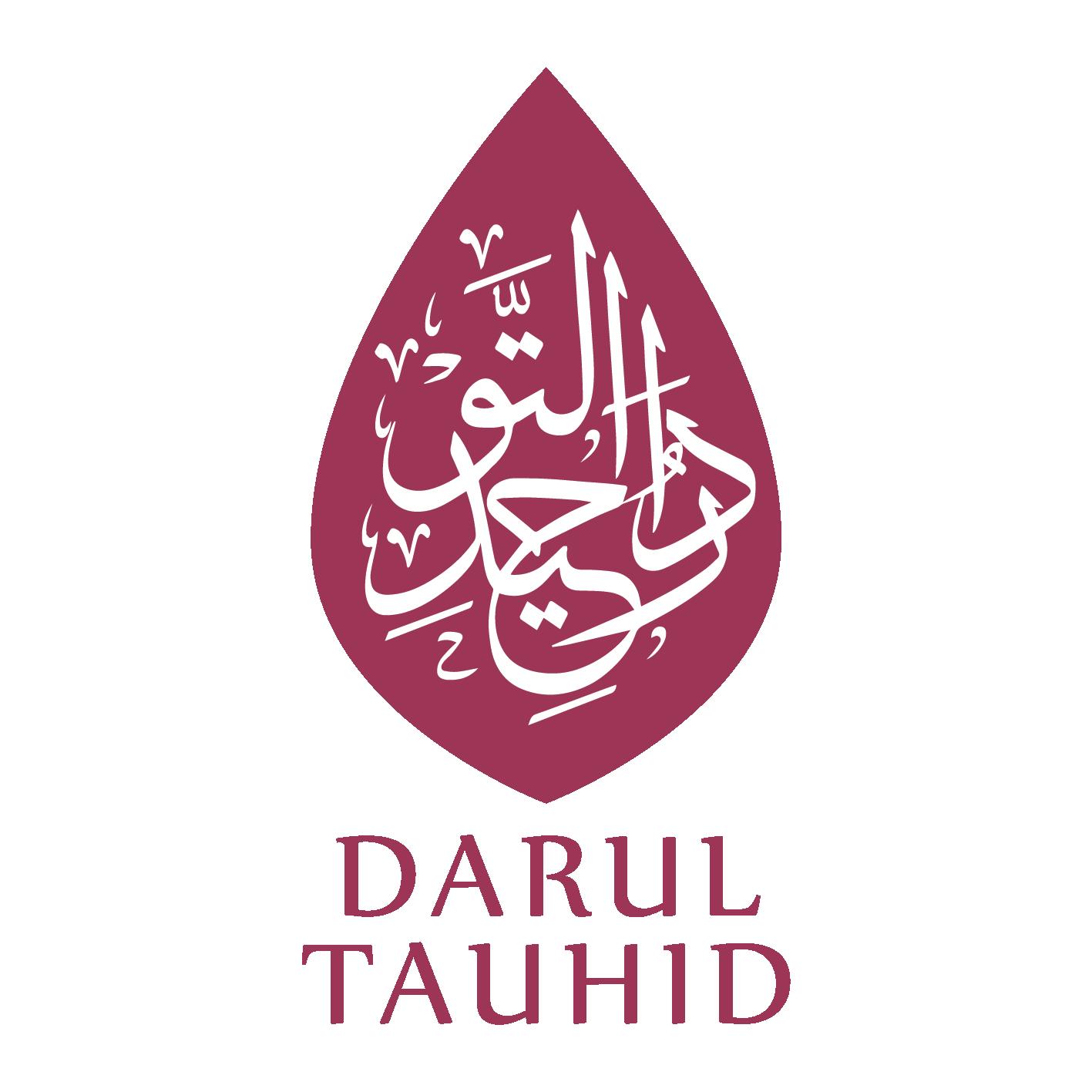 DARUL TAUHID | دار التوحيد