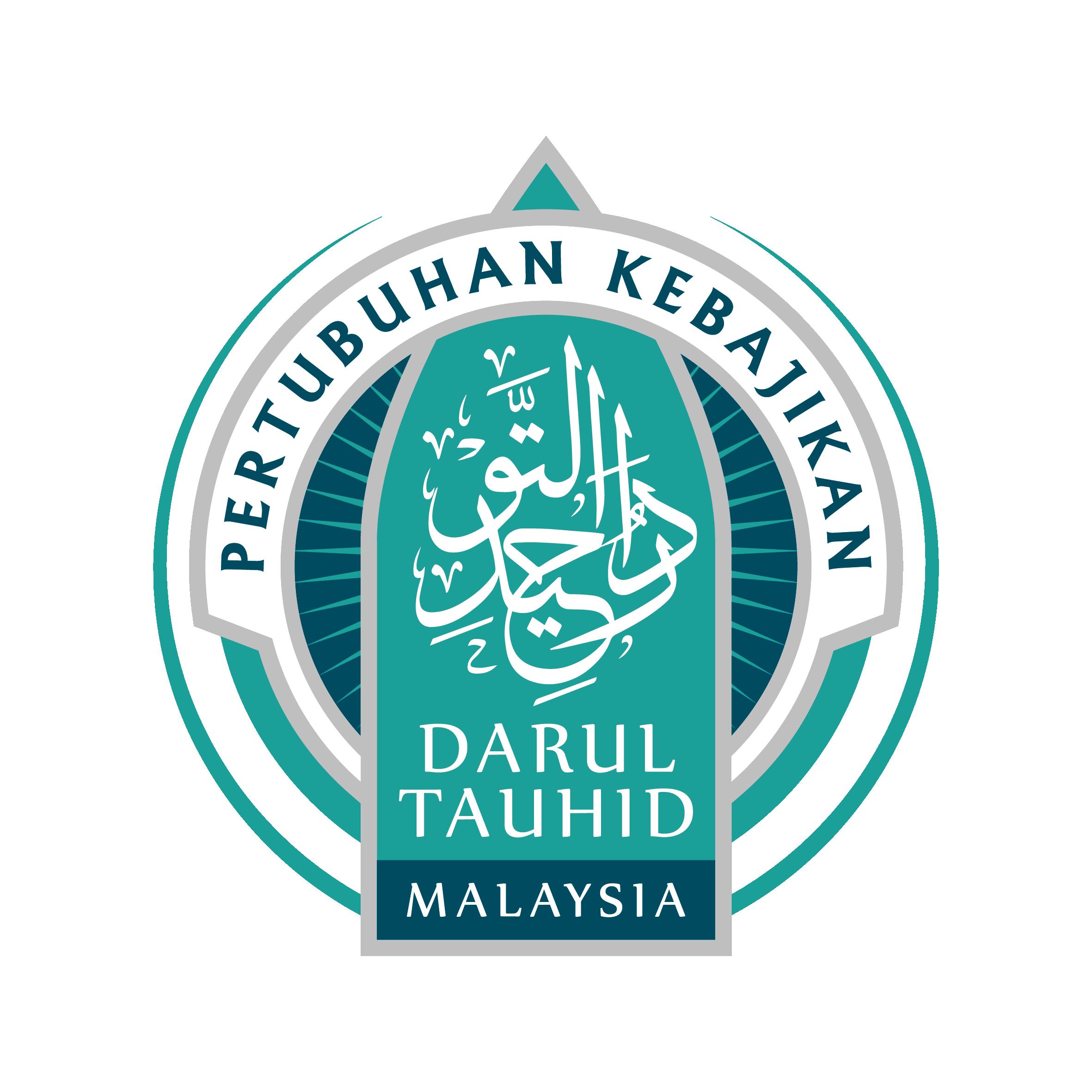 Zakat & Infaq Ramadhan 1441H